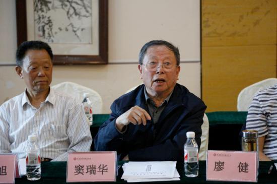 图为 重庆市职业教育学会首席专家窦瑞华讲话