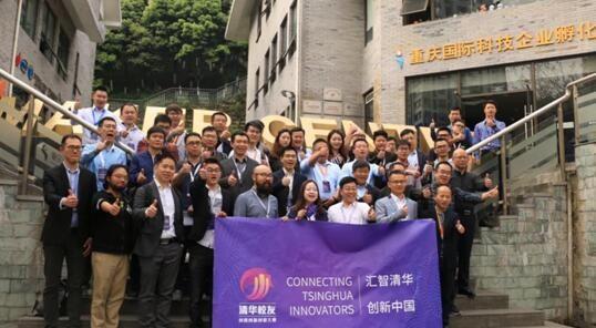 参赛选手前往重庆高新区参观。主办方供图