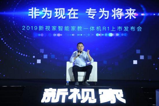 图为新视家科技CEO梁军接受采访。陈超 摄