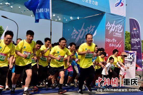 图为房地产行业品牌竞赛合力跑五公里组开跑瞬间。罗永皓摄