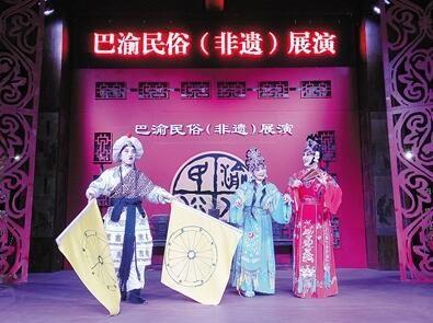 重庆巴渝民俗博物馆内,巴渝民俗正在展演。