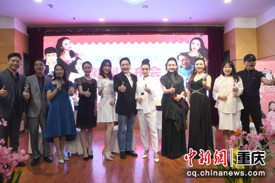 图为电影《真爱不迟到》新闻发布会13日在重庆举行。 陈超摄