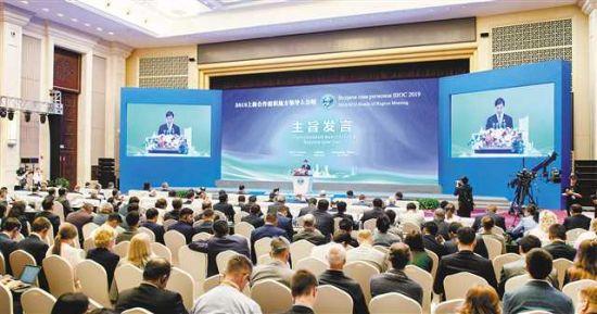 5月15日,2019上海合作组织地方领导人会晤主旨发言现场。 记者 万难 摄