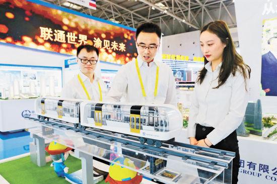 5月16日,西洽会现场,中国中铁展示新型气动有轨电车。记者 罗斌 张锦辉 摄