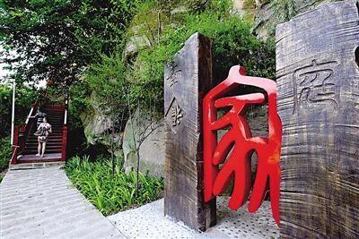 巴福镇福寿公园健身步道