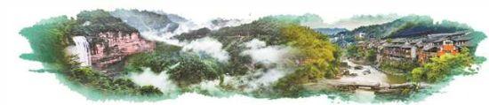 四面山瀑布 图右:中山古镇