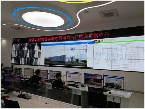 中国电信两江腾龙数据中心中控室。 两江新区宣传部供图