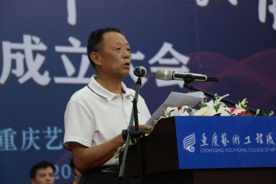 圖為 重慶市職教學會常務副會長李光旭致辭。(李定明 攝)