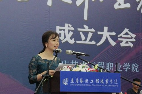 圖為 重慶市教委高教處副處長吳嵐致詞(李定明 攝)