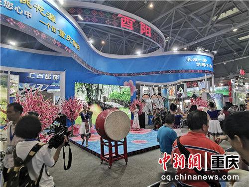 图为酉阳展馆 段凯 摄