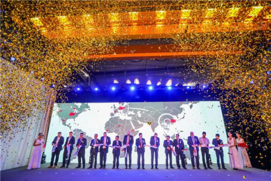 德国埃斯维机床有限公司在永川区凤凰湖产业园举行开业仪式