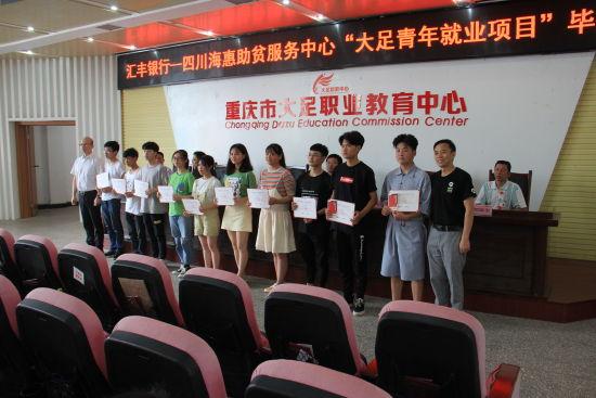 图为 为优秀毕业生代表颁发毕业证书和奖学金。(李定明 摄)