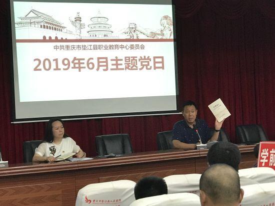 图为 垫江职教中心党委书记、校长陈良彬讲话。(李定明 摄)