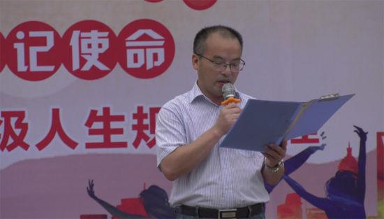 圖為重慶第三十九中學黨委書記淦相東致辭。楊鮮 攝