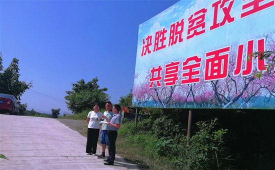 """纪检组督查农村""""四好公路""""建设情况。 邓裕平 摄"""