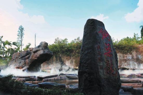 铜梁龙景区壮观的石龙。 赵武强 摄
