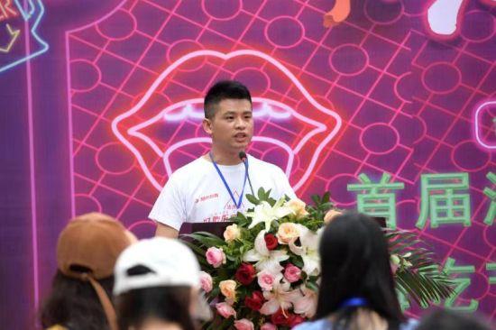 吃街总经理张晓东。主办方供图