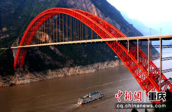 巫山长江大桥