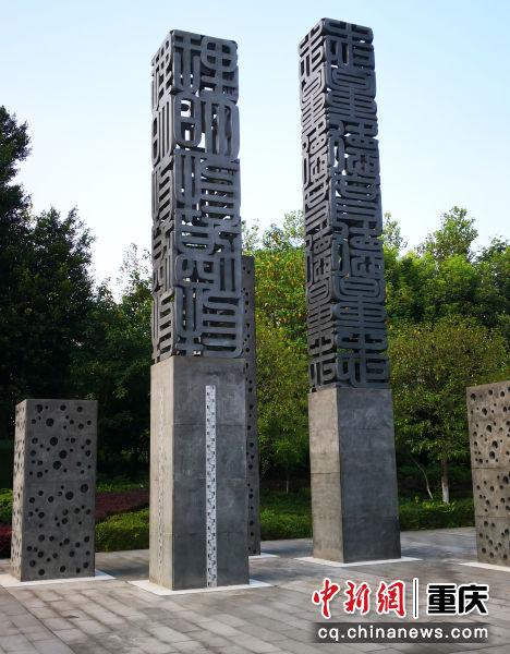 """""""测绘之魂""""雕塑在公园的入口处,主雕塑由5个柱体组成,柱身用篆书镂空""""勘物明理,度德量志"""",同时融合了北斗七星元素,寓意包藏宇宙,继往开来。"""