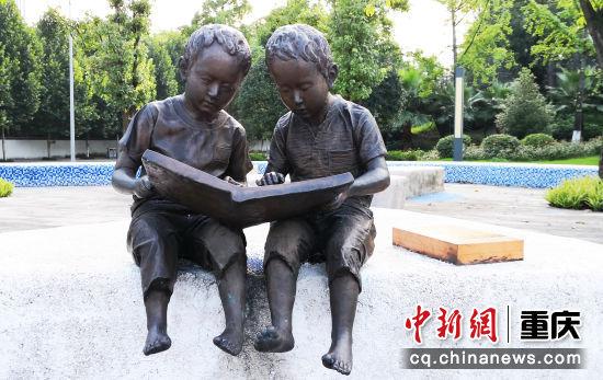 重庆测绘主题公园  两个小朋友在看地图