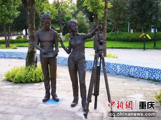 重庆测绘主题公园  塑像充分反映测绘人热爱祖国、忠诚事业的情怀以及勇攀高峰、追求卓越的担当。