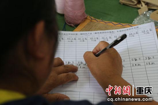 村民参加培训认真签到。