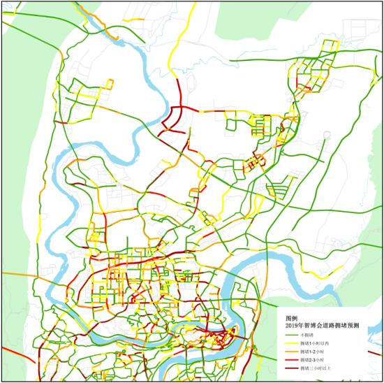 图1 智博会期间道路运行情况预测