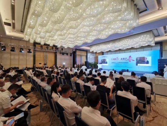 图为高峰论坛现场。云阳县委宣传部供图