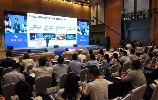 图为论坛现场。重庆高新区管委会供图