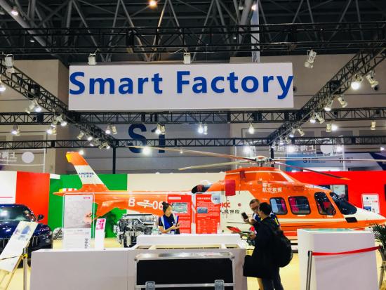 图为智博会S1展厅Smart Factory中国展台 宋莹摄