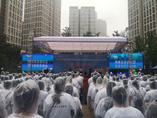 图为活动启动仪式现场。刘贤 摄
