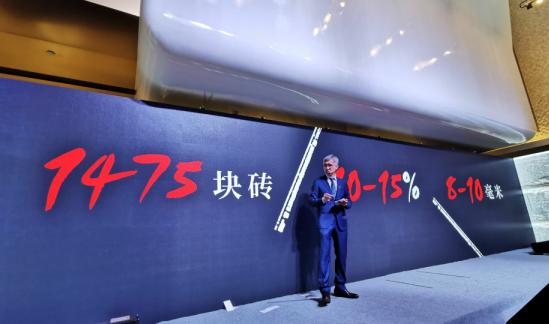 国浩房地产中国-集团董事经理韩德明阐述18T项目打造理念