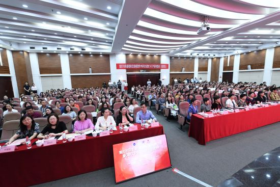 圖為全國各地300多名婦產科同仁共聚一堂。陳超 攝