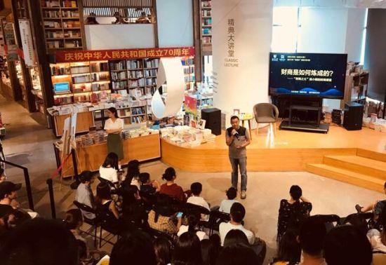 """圖為建行大學""""惠重慶""""精典行讀書分享活動。建行重慶市分行供圖"""