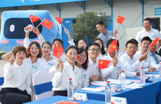 中建五局信和地产公司重庆区域团总支举办2019年