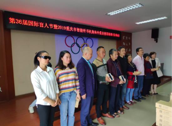 重庆市智能听书机使用培训在长寿