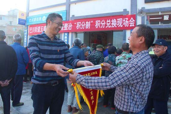 村干部颁发流动红旗。 赵武强 摄