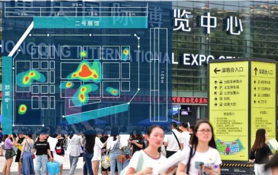 智能化建设的重庆国际博览中心