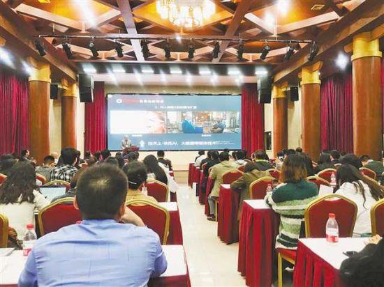 10月19日,第三届全球教育50人论坛现场