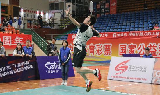 图为重庆市羽毛球俱乐部联赛第三站比赛。肖江川 摄