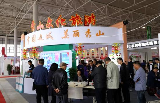 第八屆武陵山商品交易博覽會文旅展廳人氣爆棚 姚華勝攝