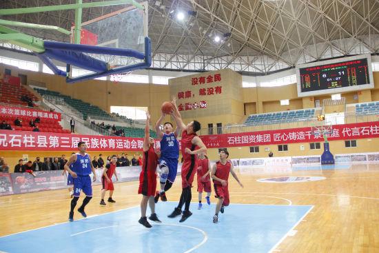 图为民族体育运动会篮球项目比赛现场。石柱体育中心供图