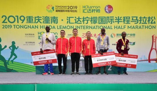 图为2019潼南国际半程马拉松起跑仪式。组委会供图