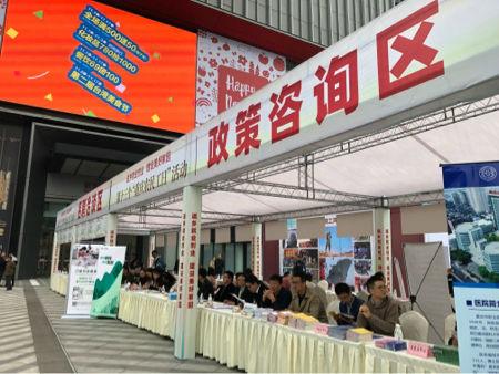 """第十三个""""农民工日""""活动在重庆"""