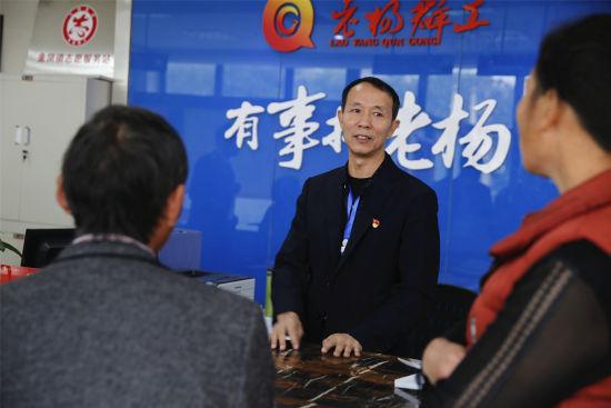 """圖為楊永根在""""老楊群工""""工作點接待群眾。重慶高新區供圖"""