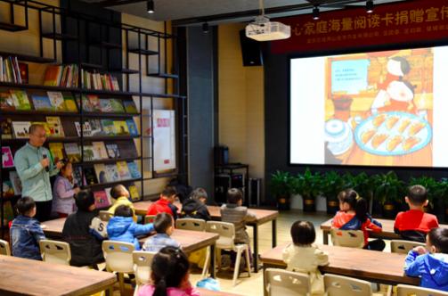 书虫子阅读馆老师为孩子们阅读故事绘本。主办方供图