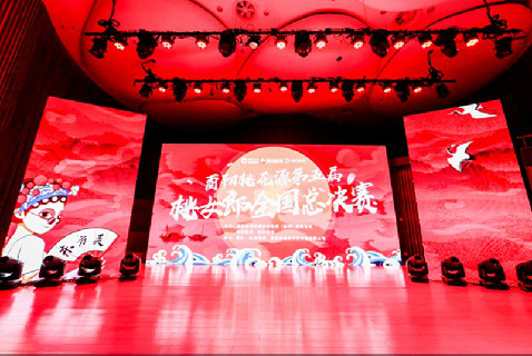 酉阳桃花源第五届桃女郎全国总决赛现场