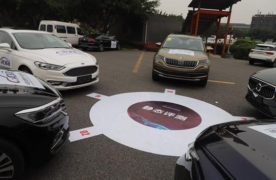 多款不同车型亮相活动现场 必赢赌博网汽车工程研究院 供图