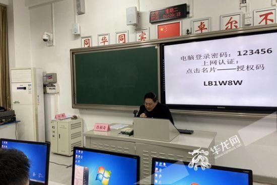 渝北开展AI编程教育—未来教育创新之旅培训