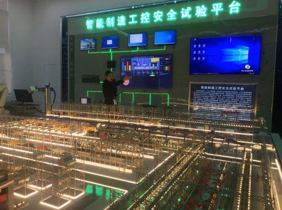 图为 360网络安全协同创新产业基地正式启用。高吕艳杏 摄